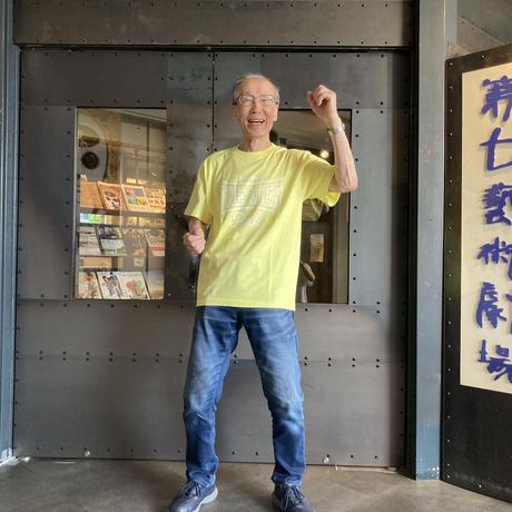 【ご支援◆ミニシアターパークTシャツ:サンライトイエロー 】
