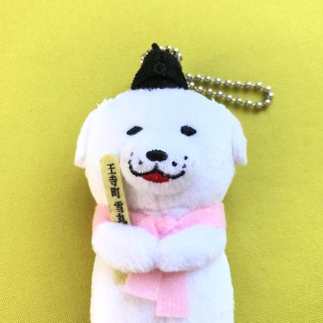 おさんぽ雪丸 (ピンク)