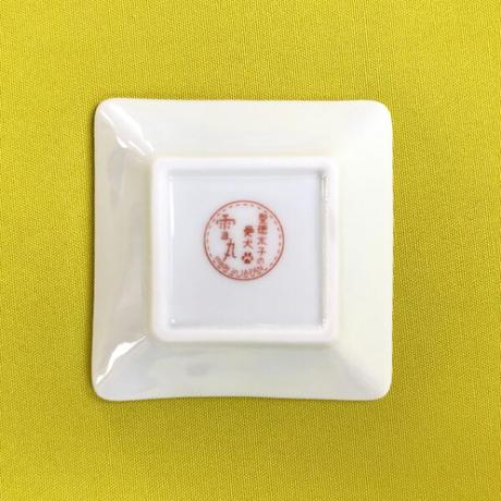 まめ皿(オレンジ松)