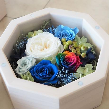 【名入れ】【送料無料】オリジナルメッセージ プリザーブドフラワー レインボーローズ Octagonオクタゴン ミニ Box BLUE 青系 アンティークホワイト BLUISH