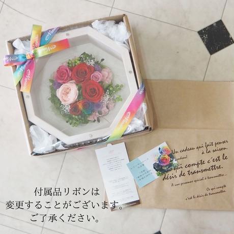 【名入れ】【送料無料】オリジナルメッセージ プリザーブドフラワー レインボーローズ Octagonオクタゴン Box アンティークホワイト レッド RED