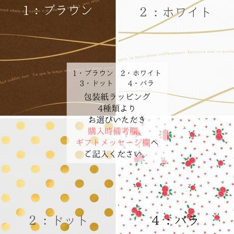 【送料無料】プリザーブドフラワーギフトハーフローズブラックボックス