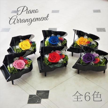 プリザーブドフラワー レインボーローズ ''Piano Rainbow''ピアノアレンジ ブラック 全6カラー