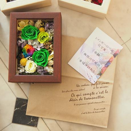 【名入れ】プリザーブドフラワー レインボーローズ Frame 3Collar ナチュラルブラウン 敬老の日 誕生日 壁掛け 贈呈品 結婚式 花 ギフト フラワーギフト  のコピー