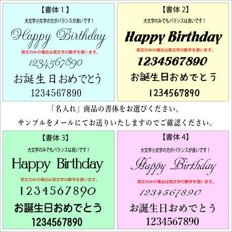【名入れギフト】プリザーブドフラワー  レインボーローズ クリアボックス【ピンク】