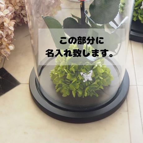 【名入れ】プリザーブドフラワー レインボーローズ ''Rainbow Dome'' ビビットガラスドーム レインボーローズ茎までプリザーブドフラワー