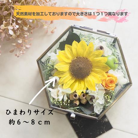 ひまわり プリザーブドフラワー ギフト アンティークゴールドガラス sunflower フラワーギフト 向日葵 フラワーギフト ひまわりのプリザーブドフラワー お誕生日 母の日 父の日 贈呈品
