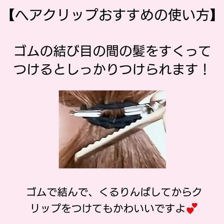 【30色】ボリュームたらりんリボンヘアクリップ[E1C4]