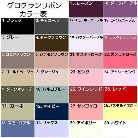 【30色】ボリュームダブルリボンヘアゴム[C2]