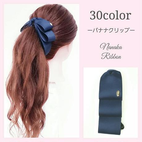【30色】ふんわりトリプルリボンバナナクリップ/Mサイズ[A3]