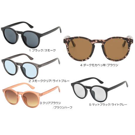 【ボストンシェイプ カラーサングラス】5colors/UV99%cut/Ladies'・Men's
