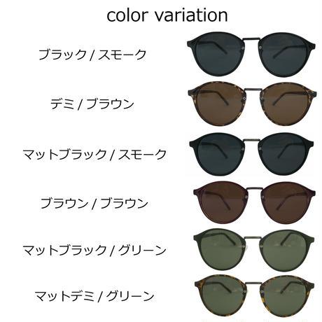 【ボストンシェイプ サングラス】6colors/TY2854  MEN'S/LADY'S   サングラスケース付き 送料無料!