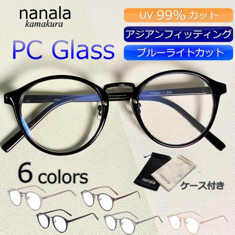 【PC GLASS ボストン】6colors/ブルーライトカット/Ladies'・Men's