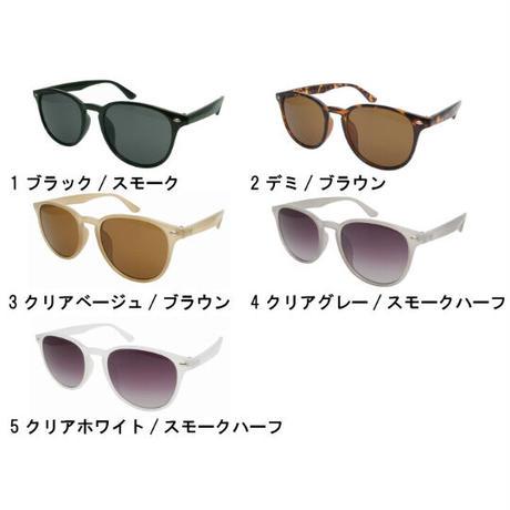 【ボスリントン サングラス】5colors/UV99%cut/Ladies'・Men's