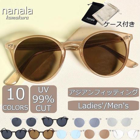 【ボストン サングラス】5colors/UV99%cut/Ladies'・Men's