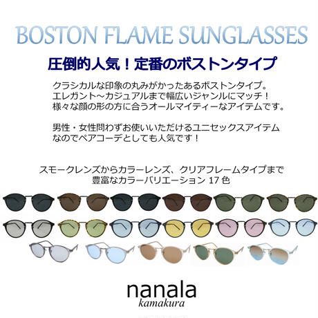 【ボストンカラーサングラス】6colors/UV99%cut/Ladies'・Men's