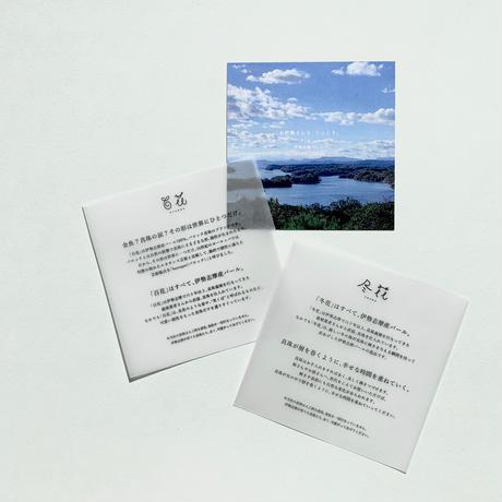 #34 冬花 Akoya 7 Pendant Necklace