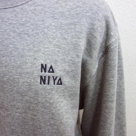 NANIYA ロゴ刺繍トレーナー(グレー・ブラック)