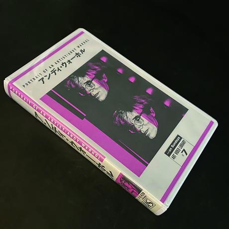 Portrait of Artist Andy Warhol / アンディー・ウォーホル (VHS)