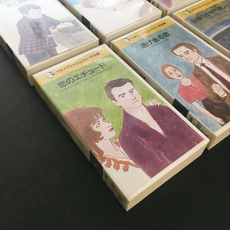 フランソワ・トリュフォー作品集 VHS・6本セット