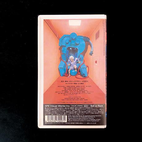 老人Z(大友克洋&江口寿史)VHS