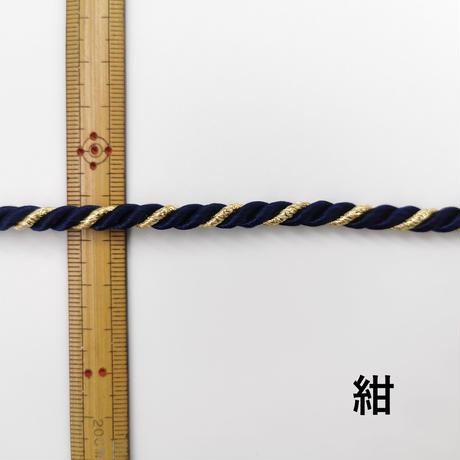 〈50cm単位販売〉【ねじり紐】飾りひも  太さ約5mm ねぶた お祭り 袋ひも