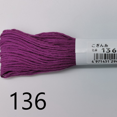 【こぎん糸】オリムパス 明るい色系 約18m 綿100% 6本撚り
