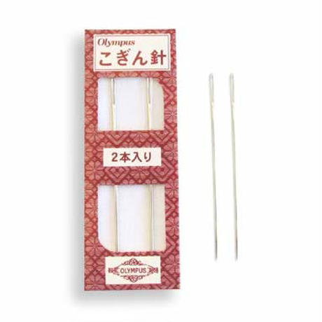 【こぎん針】オリムパス 2本入り こぎん刺し 刺繍