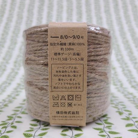 【麻ひも】無着色 編み糸 ダルマ 1玉(約100m)