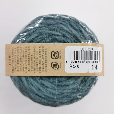 【麻ひも】色付き 編み糸 ダルマ 1玉(約100m)