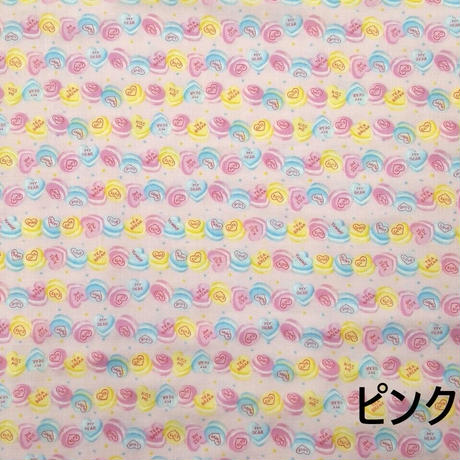 〈50cm単位販売〉【ダブルガーゼ】マカロン柄  約108幅 綿100%