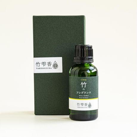 竹雫香 竹フレグランス 30ml