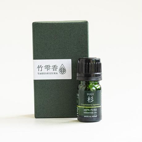 竹雫香エッセンシャルオイル「杉オイル sugi」5ml