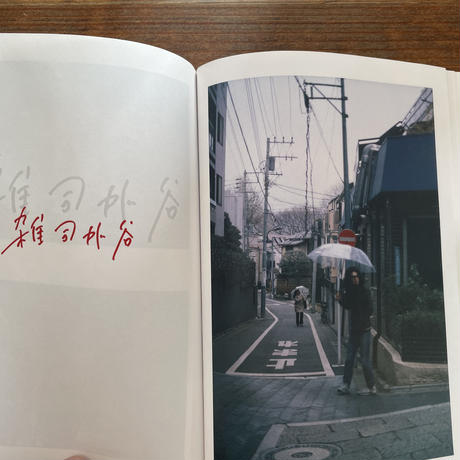 boys in tokyo sentimental vol.2
