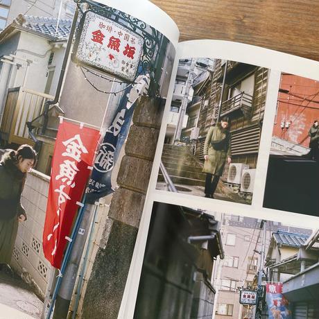boys in tokyo sentimental vol.3