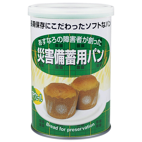 【単品】5年保存 災害備蓄用パン
