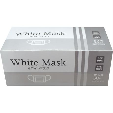 【50枚入】3層不織布 ホワイトマスク