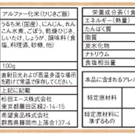 【単品】IZAMESHIシリーズ イザメシ ひじきご飯