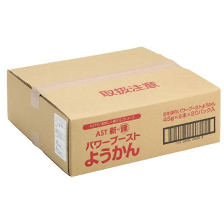 【20パック入】アスト 新・備 パワーブーストようかん(401-654)
