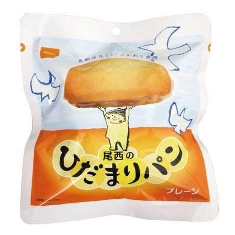 【36個入】尾西のひだまりパン
