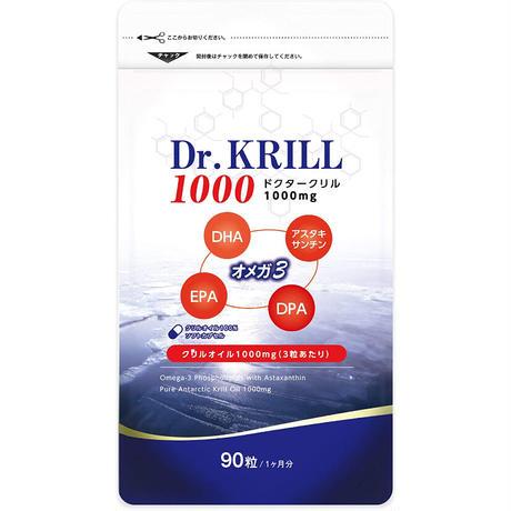 ドクタークリル1000 高濃度 オメガ3 クリルオイル 1000mg 南極オキアミ サプリメント DHA EPA DPA 30日分