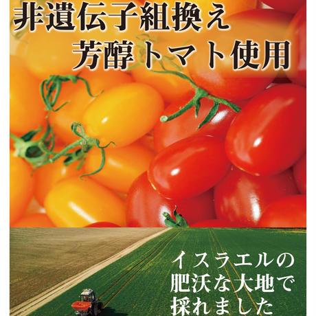 ゴールデントマト カラーレスカロテノイド配合 サプリメント 飲む日焼け止め 太陽対策 飲む紫外線ケア 60粒