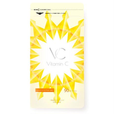ビタミンCカプセル1000mg 高濃度 ビタミンC サプリメント 粉末 飲みやすい カプセル 1粒350mg 30日分 90粒