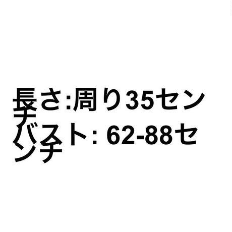 5b389752a6e6ee7576000c8a