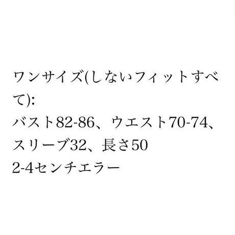 5b470a235f78667b15000401