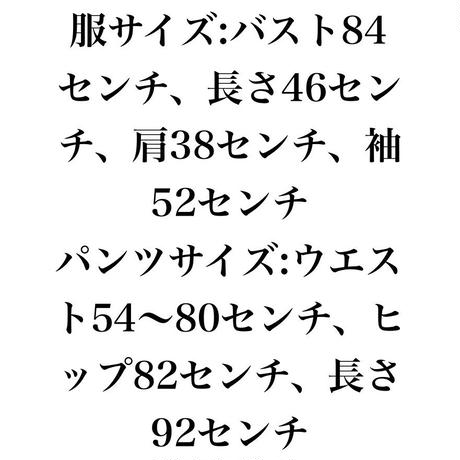 5b7fa50fef843f1e3a002b4c