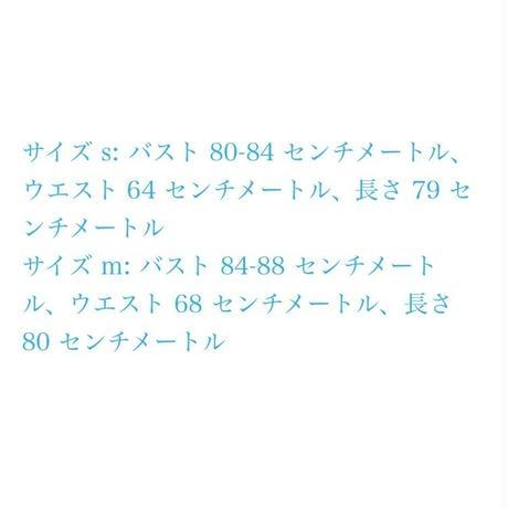 5c325a92787d844d5b993609