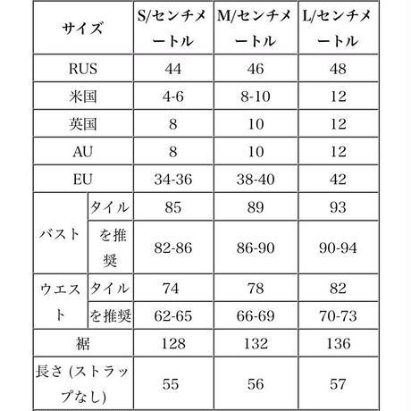 5c55c425e73a2559e30c7584