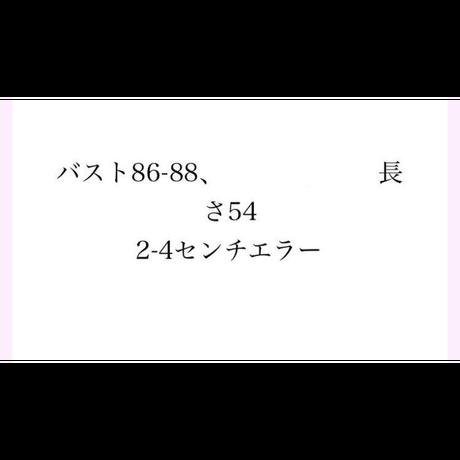 5b5419385496ff76c30053a8