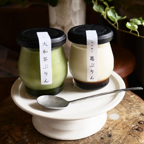 Vegan 葛ぷりん 6個入り_Somi sweets&coffee【奈良きたまち商店街】